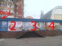Билборд №234532 в городе Чернигов (Черниговская область), размещение наружной рекламы, IDMedia-аренда по самым низким ценам!