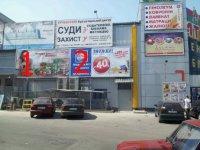 Билборд №234535 в городе Винница (Винницкая область), размещение наружной рекламы, IDMedia-аренда по самым низким ценам!