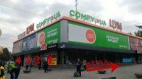 Билборд №234537 в городе Новомосковск (Днепропетровская область), размещение наружной рекламы, IDMedia-аренда по самым низким ценам!
