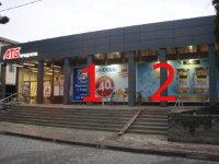 Билборд №234538 в городе Броды (Львовская область), размещение наружной рекламы, IDMedia-аренда по самым низким ценам!