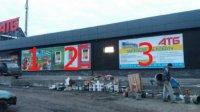 Билборд №234542 в городе Одесса (Одесская область), размещение наружной рекламы, IDMedia-аренда по самым низким ценам!