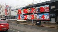 Билборд №234549 в городе Одесса (Одесская область), размещение наружной рекламы, IDMedia-аренда по самым низким ценам!