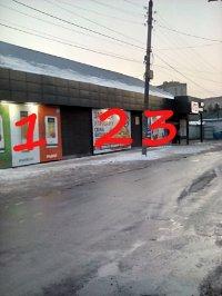 Билборд №234552 в городе Хмельник (Винницкая область), размещение наружной рекламы, IDMedia-аренда по самым низким ценам!