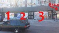 Билборд №234557 в городе Одесса (Одесская область), размещение наружной рекламы, IDMedia-аренда по самым низким ценам!