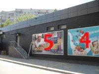 Билборд №234558 в городе Харьков (Харьковская область), размещение наружной рекламы, IDMedia-аренда по самым низким ценам!
