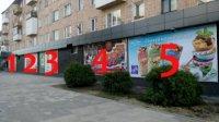 Билборд №234562 в городе Ковель (Волынская область), размещение наружной рекламы, IDMedia-аренда по самым низким ценам!