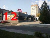 Билборд №234567 в городе Вараш (Ровенская область), размещение наружной рекламы, IDMedia-аренда по самым низким ценам!