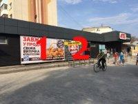 Билборд №234568 в городе Тернополь (Тернопольская область), размещение наружной рекламы, IDMedia-аренда по самым низким ценам!