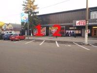 Билборд №234571 в городе Козелец (Винницкая область), размещение наружной рекламы, IDMedia-аренда по самым низким ценам!