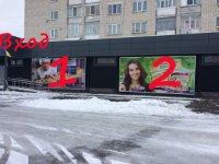 Билборд №234575 в городе Славута (Хмельницкая область), размещение наружной рекламы, IDMedia-аренда по самым низким ценам!