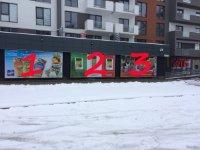 Билборд №234576 в городе Ровно (Ровенская область), размещение наружной рекламы, IDMedia-аренда по самым низким ценам!