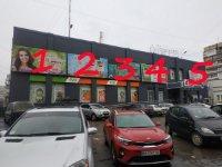 Билборд №234579 в городе Одесса (Одесская область), размещение наружной рекламы, IDMedia-аренда по самым низким ценам!