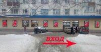 Ситилайт №234580 в городе Житомир (Житомирская область), размещение наружной рекламы, IDMedia-аренда по самым низким ценам!