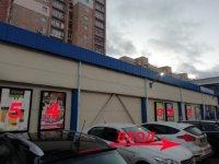 Ситилайт №234581 в городе Житомир (Житомирская область), размещение наружной рекламы, IDMedia-аренда по самым низким ценам!