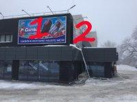 Билборд №234582 в городе Кропивницкий(Кировоград) (Кировоградская область), размещение наружной рекламы, IDMedia-аренда по самым низким ценам!