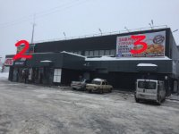 Билборд №234583 в городе Кропивницкий(Кировоград) (Кировоградская область), размещение наружной рекламы, IDMedia-аренда по самым низким ценам!