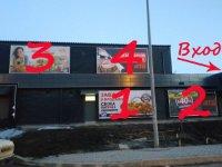 Билборд №234591 в городе Одесса (Одесская область), размещение наружной рекламы, IDMedia-аренда по самым низким ценам!