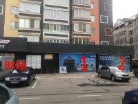 Билборд №234592 в городе Ирпень (Киевская область), размещение наружной рекламы, IDMedia-аренда по самым низким ценам!