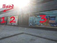 Билборд №234593 в городе Трускавец (Львовская область), размещение наружной рекламы, IDMedia-аренда по самым низким ценам!