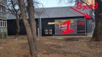Билборд №234596 в городе Чернигов (Черниговская область), размещение наружной рекламы, IDMedia-аренда по самым низким ценам!