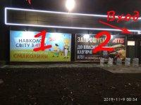 Билборд №234614 в городе Новоград-Волынский (Житомирская область), размещение наружной рекламы, IDMedia-аренда по самым низким ценам!