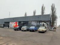 Билборд №234615 в городе Кривой Рог (Днепропетровская область), размещение наружной рекламы, IDMedia-аренда по самым низким ценам!