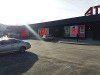 Билборд №234617 в городе Яремча (Ивано-Франковская область), размещение наружной рекламы, IDMedia-аренда по самым низким ценам!