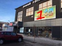 Билборд №234620 в городе Козятин (Винницкая область), размещение наружной рекламы, IDMedia-аренда по самым низким ценам!