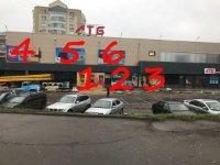 Билборд №234629 в городе Ровно (Ровенская область), размещение наружной рекламы, IDMedia-аренда по самым низким ценам!