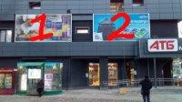 Билборд №234633 в городе Одесса (Одесская область), размещение наружной рекламы, IDMedia-аренда по самым низким ценам!