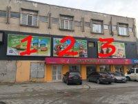 Билборд №234635 в городе Тернополь (Тернопольская область), размещение наружной рекламы, IDMedia-аренда по самым низким ценам!