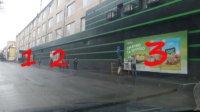 Билборд №234638 в городе Могилев-Подольский (Винницкая область), размещение наружной рекламы, IDMedia-аренда по самым низким ценам!