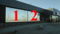 Билборд №234646 в городе Давыдов (Львовская область), размещение наружной рекламы, IDMedia-аренда по самым низким ценам!