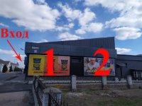 Билборд №234658 в городе Ичня (Черниговская область), размещение наружной рекламы, IDMedia-аренда по самым низким ценам!