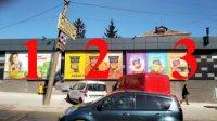 Билборд №234661 в городе Бердичев (Житомирская область), размещение наружной рекламы, IDMedia-аренда по самым низким ценам!