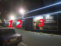 Билборд №234664 в городе Чернигов (Черниговская область), размещение наружной рекламы, IDMedia-аренда по самым низким ценам!