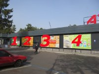 Билборд №234667 в городе Чернигов (Черниговская область), размещение наружной рекламы, IDMedia-аренда по самым низким ценам!