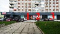 Билборд №234670 в городе Дрогобыч (Львовская область), размещение наружной рекламы, IDMedia-аренда по самым низким ценам!