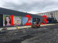 Билборд №234672 в городе Кременец (Тернопольская область), размещение наружной рекламы, IDMedia-аренда по самым низким ценам!