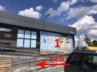 Билборд №234676 в городе Белая Церковь (Киевская область), размещение наружной рекламы, IDMedia-аренда по самым низким ценам!