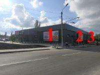 Билборд №234678 в городе Одесса (Одесская область), размещение наружной рекламы, IDMedia-аренда по самым низким ценам!