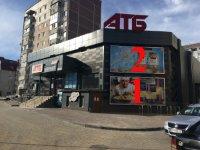 Билборд №234683 в городе Тернополь (Тернопольская область), размещение наружной рекламы, IDMedia-аренда по самым низким ценам!