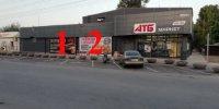 Билборд №234685 в городе Кривой Рог (Днепропетровская область), размещение наружной рекламы, IDMedia-аренда по самым низким ценам!