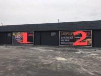 Билборд №234693 в городе Гатное (Киевская область), размещение наружной рекламы, IDMedia-аренда по самым низким ценам!