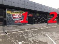 Билборд №234697 в городе Ровно (Ровенская область), размещение наружной рекламы, IDMedia-аренда по самым низким ценам!