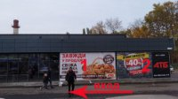Билборд №234701 в городе Запорожье (Запорожская область), размещение наружной рекламы, IDMedia-аренда по самым низким ценам!