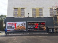Билборд №234702 в городе Одесса (Одесская область), размещение наружной рекламы, IDMedia-аренда по самым низким ценам!