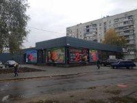 Билборд №234704 в городе Харьков (Харьковская область), размещение наружной рекламы, IDMedia-аренда по самым низким ценам!