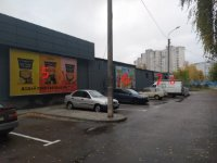 Билборд №234705 в городе Харьков (Харьковская область), размещение наружной рекламы, IDMedia-аренда по самым низким ценам!