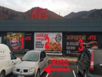 Билборд №234706 в городе Сколе (Львовская область), размещение наружной рекламы, IDMedia-аренда по самым низким ценам!